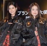 AKB48(左から)阿部マリア、島田晴香=プレミアムバーガーレストランチェーン『Carl's Jr.』ブランドPR大使就任式 (C)ORICON NewS inc.