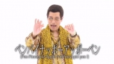 ジャスティン・ビーバーもお気に入り!ピコ太郎「ペンパイナッポーアッポーペン」動画