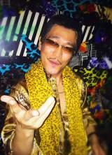 どう見ても古坂大魔王だが…千葉県出身シンガー・ソングライター「ピコ太郎」