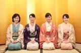 連続テレビ小説『べっぴんさん』メインキャスト4人から新年のあいさつ(左から)土村芳、谷村美月、芳根京子、百田夏菜子(C)NHK