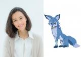 京言葉を話す、謎の狐・シズクの声を担当する木村佳乃(C)2017映画プリキュドリームスターズ!製作委員会