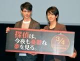 映画『探偵は、今夜も憂鬱な夢を見る。』で相棒役を演じる(左から)青木玄徳、廣瀬智紀 (C)ORICON NewS inc.
