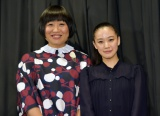 蒼井優と南海キャンディーズしずちゃんがトークイベントを開催 (C)ORICON NewS inc.