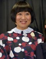 映画『アズミ・ハルコは行方不明』のトークイベントに出席した南海キャンディーズしずちゃん (C)ORICON NewS inc.