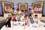 1月14日、中部7県で生放送された『Uta-Tube BOYS AND MEN〜祝☆初武道館!リハ初日から密着しましたSP〜』にBOYS AND MENが生出演。前列左端はMCの鉄平(C)NHK