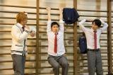 配信サービス「Hulu」で新ドラマ『男水!』のオリジナルストリー&メイキング映像を配信 (C)男水!製作委員会
