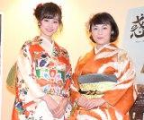 晴れ着姿を披露した(左から)中西美帆、佐藤仁美 (C)ORICON NewS inc.