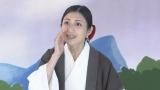 NHK・Eテレ学校放送番組『おはなしのくに』。定番中の定番、「つるのおんがえし」は壇蜜が演じる。2月20日放送(C)NHK