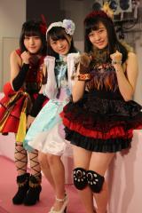 『オールナイトニッポンGOLD』公開収録に登場した、AKB48 Team8の(向かって左から)谷川聖、坂口渚沙、谷口もか (C)oricon ME inc.