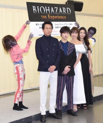 『BIOHAZARD THE Experience』の製作記者発表会見に出席した(左から)東幹久、横浜流星、篠田麻里子、Raychell (C)ORICON NewS inc.