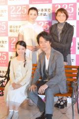イベントに出席した(前列左から)柿原りんか、桐谷健太、(後列左から)ミムラ、荻上直子監督 (C)ORICON NewS inc.