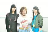 CASPA(左から)ベース・Toko、ヴォーカル・Miyu、ギター・Natsumi