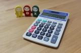 2017年の税制改正は、暮らしにどう影響するのか? 3つのトピックを解説