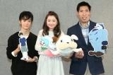 声優を務める(左から)下田翔大、谷花音、篠原信一 (C)2017ルー製作委員会