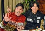 『アベさんだらけの新年会 アベトーーク』に出演した(左から)あべこうじ、阿部力 (C)ORICON NewS inc.