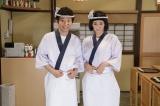 1月26日放送、NHK総合のコント番組『LIFE!〜人生に捧げるコント〜』にうそ太郎(左/星野源)の妹(右/綾瀬はるか)が登場(C)NHK