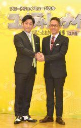 製作発表会見に出席した(左から)片岡愛之助、宮本亜門 (C)ORICON NewS inc.