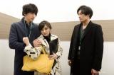 今カレ・康太(左:三浦翔平)と元カレ・信(右:大谷亮平)が鉢合わせ?(C)テレビ朝日