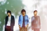 1月20日放送、テレビ朝日系『ミュージックステーション 2時間スペシャル』に出演するback number
