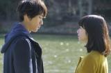 映画『ぼくは明日、昨日のきみとデートする』(公開中)(C)2016「ぼくは明日、昨日のきみとデートする」製作委員会