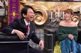 禊は「厳しいパン屋さんで、バターロールづくりの修行」(C)日本テレビ