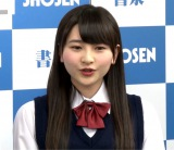尾形春水 (C)ORICON NewS inc.