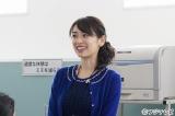フジテレビ系連続ドラマ『大貧乏』(毎週日曜 後9:00)に出演する泉里香