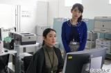 フジテレビ系連続ドラマ『大貧乏』(毎週日曜 後9:00)に出演する(左から)小雪、泉里香