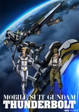 アニメ『機動戦士ガンダム サンダーボルト』第2シーズン有料配信決定。新キャストも発表