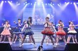 『新春!チーム8祭り〜天下統一〜』より(15日=東京ドームシティホール)(C)AKS