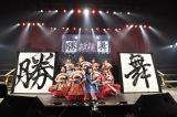 AKB職人集団13期生が単独公演