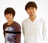 キュウソネコカミ(左から)ヤマサキ セイヤ、ヨコタ シンノスケ (C)ORICON NewS inc.