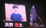 新作ゲーム『LET IT DIE』のジャパンプレミアに出席した浜野謙太 (C)ORICON NewS inc.