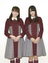 欅坂46の副キャプテン守屋茜(左)とキャプテン菅井友香