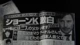 ドキュメンタリードラマ『直撃せよ!〜2016年文春砲の裏側〜』より