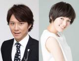 TBS『王様のブランチ』の新MCに決定したアンジャッシュ・渡部建(左)と佐藤栞里