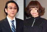 (左から)吹越満、広田レオナ (C)ORICON NewS inc.