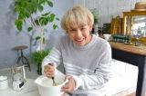 りゅうちぇるが見どころにあげた料理シーン photo by Kayoko Yamamoto