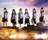 SKE48 2ndアルバム『革命の丘』通常盤Type-B