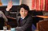関西テレビ・フジテレビ系ドラマ『嘘の戦争』第3話より。二科家の長男・晃(安田顕)(C)関西テレビ