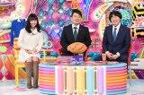 (左から)ゲストの山根千佳、MCの雨上がり決死隊(宮迫博之、蛍原徹)(C)テレビ朝日