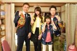 (左から)小國以載選手、深田恭子、山田美紅羽、阿部サダヲ(C)TBS