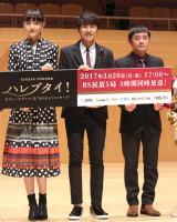 (左から)松井愛莉、北川悠仁、岩沢厚治 (C)ORICON NewS inc.