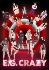 E-girls『E.G. CRAZY』