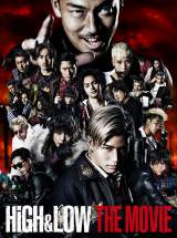 DVD『HiGH & LOW THE MOVIE』(C)2016「HiGH & LOW」製作委員会