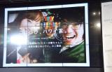 """プレゼン中に""""家族4ショット""""を公開 (C)ORICON NewS inc."""