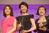 『第28回 日本ジュエリー ベストドレッサー賞』表彰式に出席した(左から)石田ゆり子、賀来千香子、桃井かおり