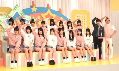 『AKB チーム8のブンブン!エイト大放送』収録後の会見に出席したAKB48のチーム8、オードリー (C)ORICON NewS inc.