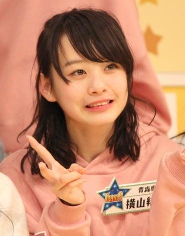 『AKB チーム8のブンブン!エイト大放送』収録後の会見に出席したAKB48のチーム8の横山結衣 (C)ORICON NewS inc.