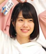 『AKB チーム8のブンブン!エイト大放送』収録後の会見に出席したAKB48のチーム8の小田えりな (C)ORICON NewS inc.